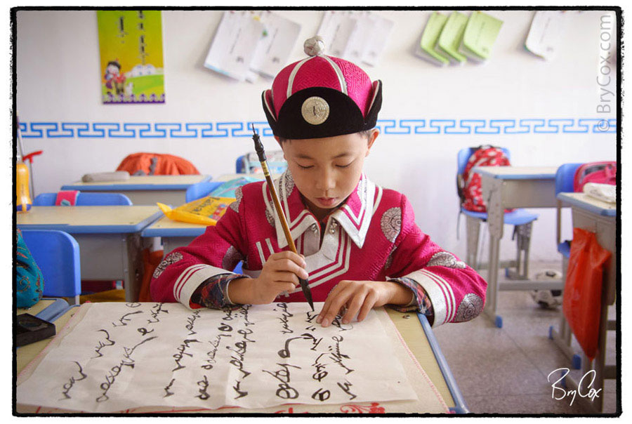 BryCox_MongolianSchool_03