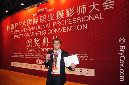 BryCox - PPA China Awards Night 1