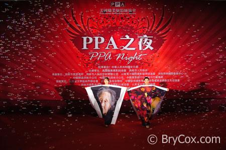 BryCox - PPA China Awards Night 4
