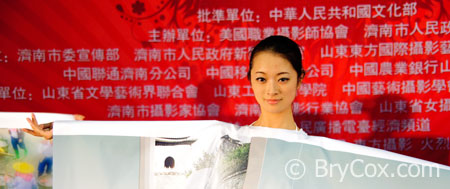 BryCox - PPA China Awards Night 5
